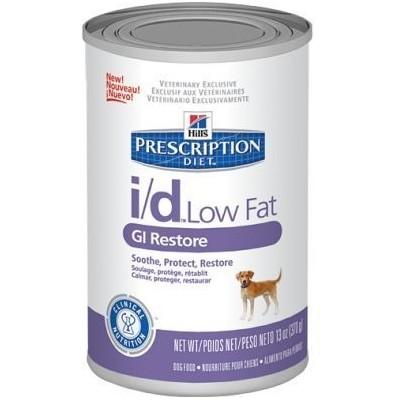 Hill's Prescription Diet i d Gastro Intestinal Low Fat 360gr