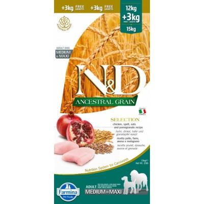 Natural & Delicious Medium Maxi Ancestral Grain Adult low grain Pollo 15kg